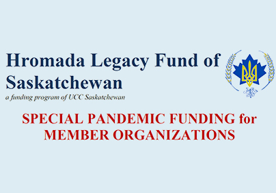 hlf-special-pandemic-funding-404w
